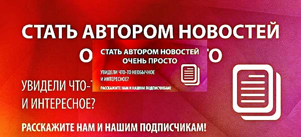 новости Рязани и Рязанской области